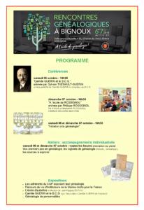 Journées d'échanges CGP @ Salle socioculturelle